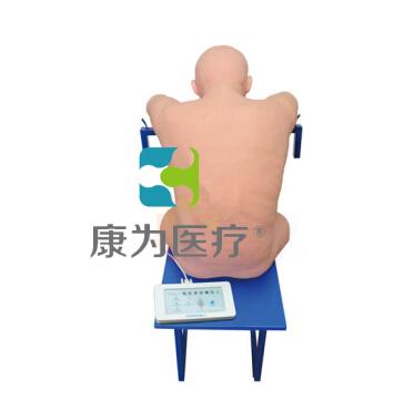 """""""万博体育app登陆医疗""""成人胸腔穿刺与腰椎穿刺标准化模拟病人"""