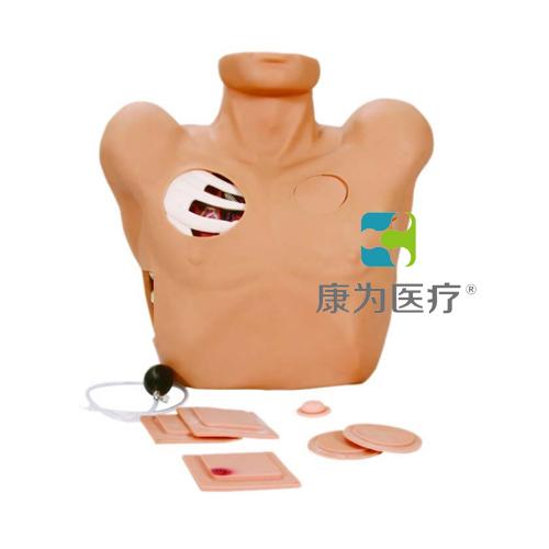 """康为医疗""胸腔闭式引流模型Chest Tube Manikin"