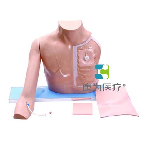 """""""万博体育app登陆医疗""""静脉介入训练模型(带手臂),静脉介入操作模型(带手臂)中心静脉插管(PICC)模型"""