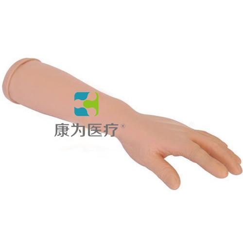 """""""康为医疗""""腕掌指关节腔内注射操作模型,手腕腕掌指关节腔内注射操作模型"""