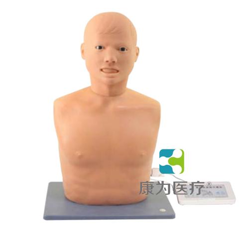 """""""康为医疗""""高级鼻腔出血及检查训练模型"""