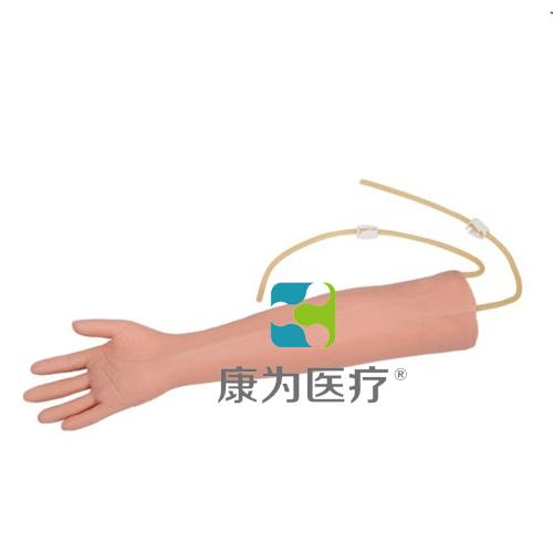 """""""万博体育app登陆医疗""""高级老年人静脉穿刺训练模型"""