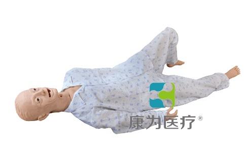 """""""万博体育app登陆医疗""""老年护理与老年CPR心肺复苏标准化模拟病人(男性)"""