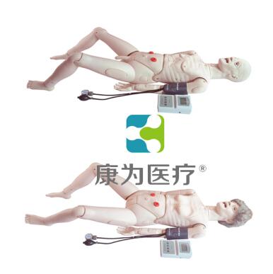 """""""万博体育app登陆医疗""""多功能老年护理模型(男、女任选)"""