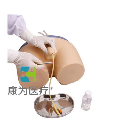 """""""康为医疗""""高级整体男性导尿模型操作"""