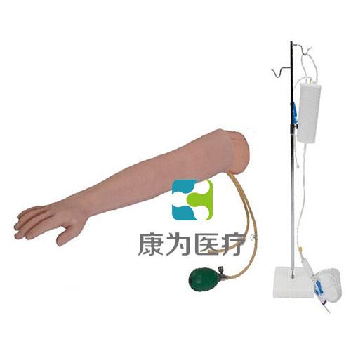 """""""万博体育app登陆医疗""""高级手臂动脉穿刺及肌肉注射训练模型"""