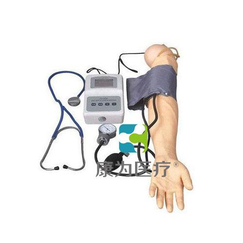 """""""万博体育app登陆医疗""""高级综合手臂操作训练模型"""