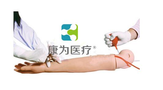 """""""万博体育app登陆医疗""""动脉穿刺训练手臂模型"""