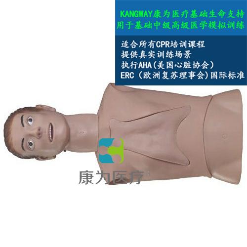 """""""万博体育app登陆医疗""""高级鼻饲管与气管护理模型,鼻饲管与气管护理模型"""