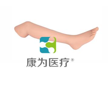 """""""万博体育app登陆医疗""""儿童骨髓穿刺腿模型(右腿)"""