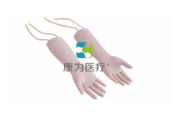 """""""万博体育app登陆医疗""""经济型静脉注射操作模型"""