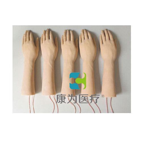 """""""万博体育app登陆医疗""""皮内注射训练完整手臂模型"""