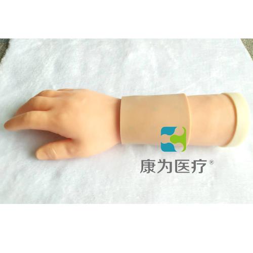 """""""万博体育app登陆医疗""""皮内注射训练手臂模型"""
