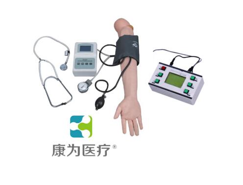 """""""万博体育app登陆医疗""""高级完整型综合手臂操作训练模型"""