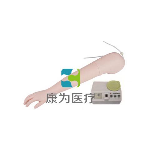 """""""万博体育app登陆医疗""""高级静脉注射手臂模型(带电动循环输液血泵)"""