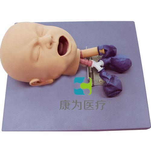 """""""康为医疗""""简易婴儿气管插管训练模型"""