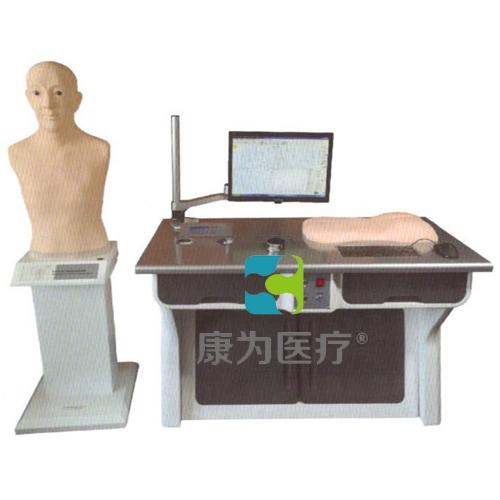"""""""万博体育app登陆医疗""""高智能中医一体化测试系统"""