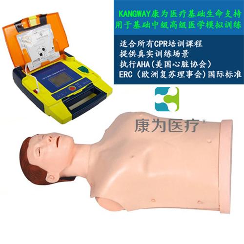 """""""万博体育app登陆医疗""""自动体外模拟除颤与CPR标准化模拟病人训练组合"""