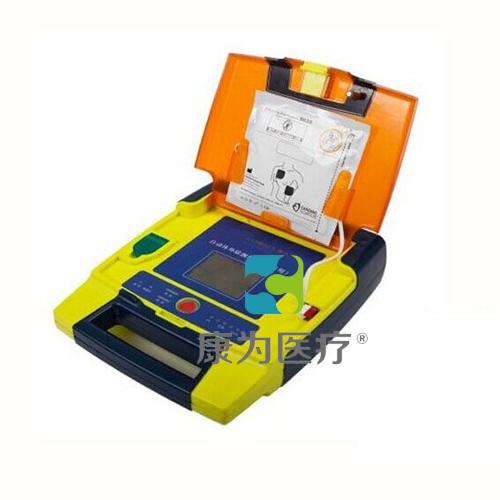 """""""万博体育app登陆医疗""""自动体外模拟除颤训练仪,AED自动除颤仪厂家直销(AED除颤仪,自动体外除颤模拟器,AED除颤训练仪)"""