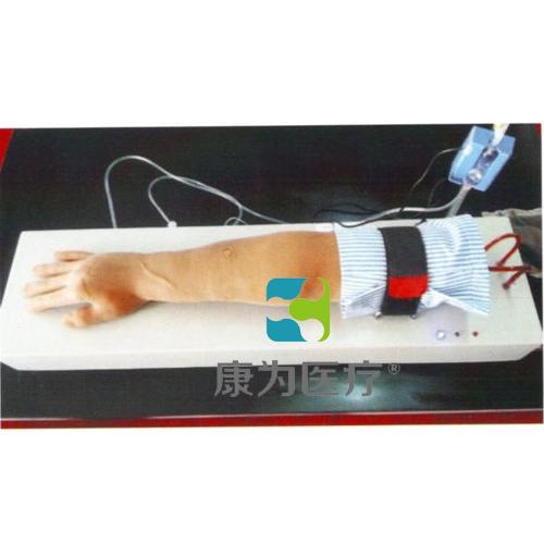"""""""万博体育app登陆医疗""""高级电动分流式全功能手臂静脉输液练习模型"""