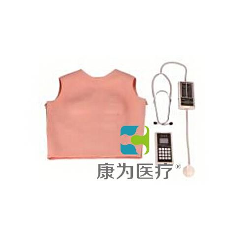 """""""万博体育app登陆医疗""""心肺听诊训练模型(背心式)"""