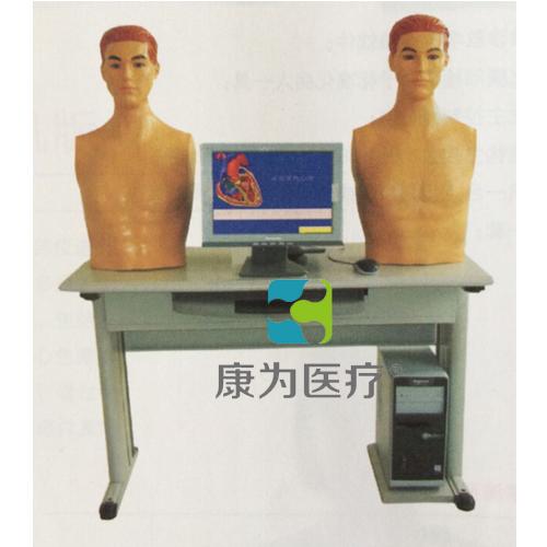 """""""万博体育app登陆医疗""""心肺检查综合训练实验室系统(学生机)"""