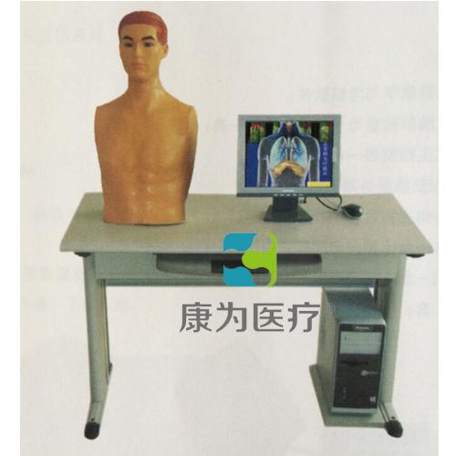 """""""万博体育app登陆医疗""""心肺检查综合训练实验室系统(教师机)"""