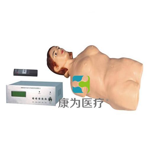 """""""万博体育app登陆医疗""""数字遥控式电脑腹部触诊标准化模拟病人"""