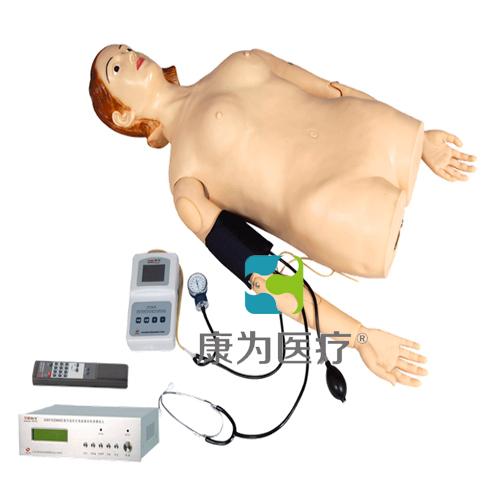 """""""万博体育app登陆医疗""""数字遥控式电脑腹部触诊、血压测量标准化模拟病人"""