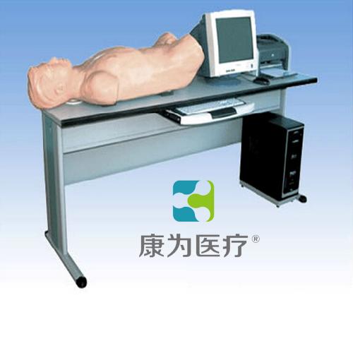 """""""万博体育app登陆医疗""""腹部检查综合训练实验室系统(教师机)"""