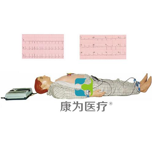 """""""万博体育app登陆医疗""""多种心电图电脑标准化模拟病人"""