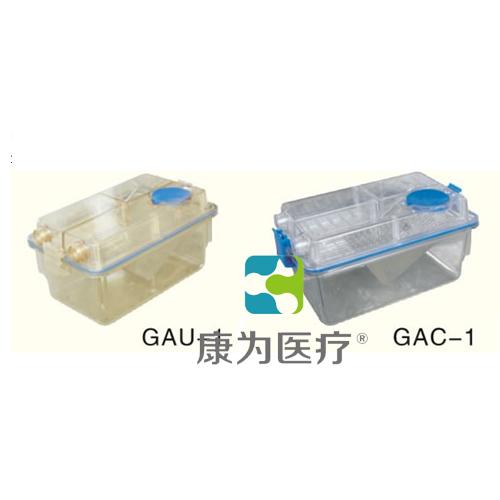 """""""康为医疗""""小鼠笼盒(内置式水瓶) ACG2128"""