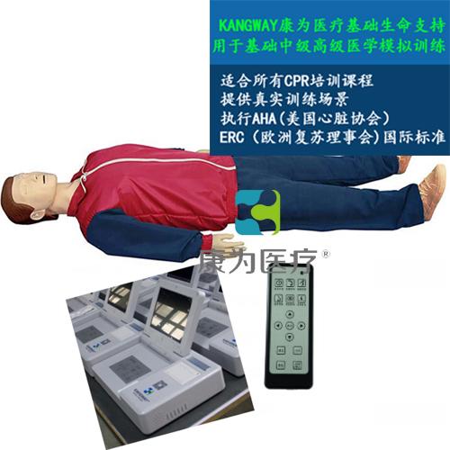 """""""万博体育app登陆医疗""""EM9286液晶彩显高级电脑心肺复苏标准化模拟病人,心肺复苏模型"""