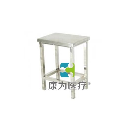 """""""万博体育app登陆医疗""""不锈钢方形工作椅"""