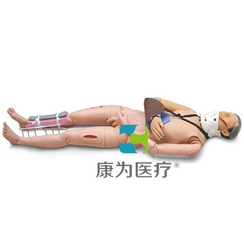 """""""万博体育app登陆医疗""""闭合式四肢骨折固定模型"""