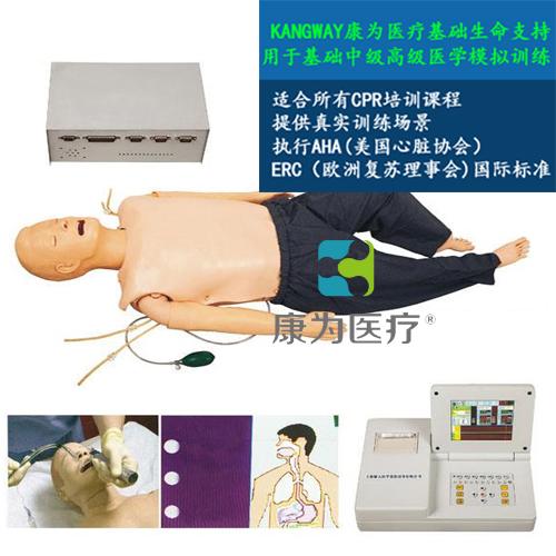 """""""万博体育app登陆医疗""""高级多功能急救训练标准化模拟病人(心肺复苏CPR与气管插管综合功能)"""