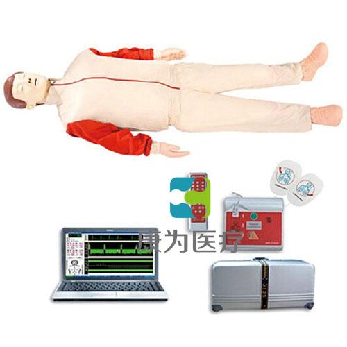 """""""万博体育app登陆医疗""""高级心肺复苏、AED除颤标准化模拟病人(计算机控制、二合一组合)"""