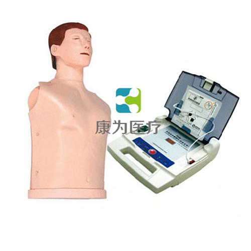 """""""万博体育app登陆医疗""""高级AED与CPR训练标准化模拟病人"""