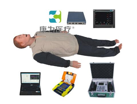 """""""万博体育app登陆医疗"""" 高智能数字化综合急救技能训练系统(ACLS高级生命支持计算机软件控制)"""