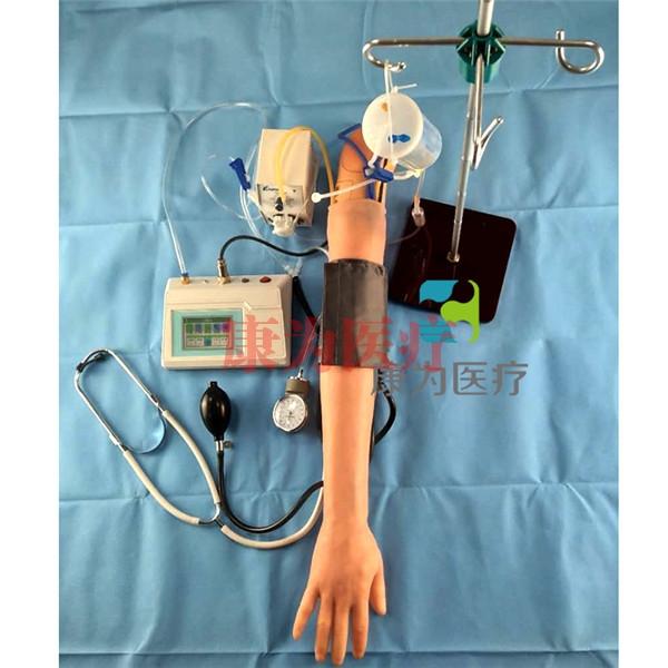 """""""康为医疗""""高级完整型综合手臂操作训练模型,综合手臂操作模型(电动血液循环)"""