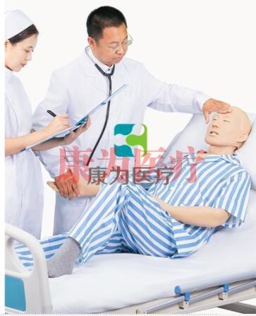 """""""万博体育app登陆医疗""""卧床病人日常护理模拟训练系统(男性/女性)"""