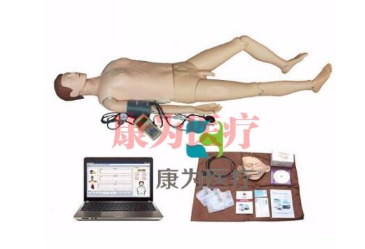 """""""万博体育app登陆医疗""""高级电脑全功能急救训练模拟人(心肺复苏CPR与血压测量、基础护理)"""