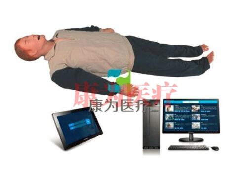 """""""康为医疗""""高智能数字化成人综合急救技能训练系统(ACLS 高级生命支持、计算机控制)无线版"""