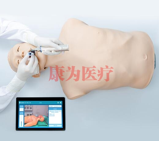 """""""万博体育app登陆医疗""""气管插管智能模拟训练系统"""