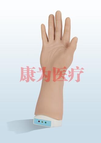"""""""康为医疗""""腕掌关节封闭术模拟训练系统"""