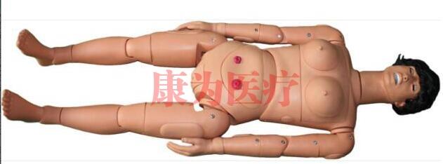 """""""康为医疗""""高级产后护理人,产后妈妈护理模型,女性分娩产后护理模型"""