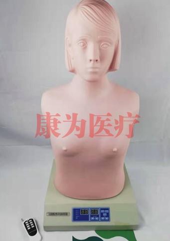 """""""万博体育app登陆医疗""""数字遥控式电脑胸部心肺听诊标准化模拟病人"""