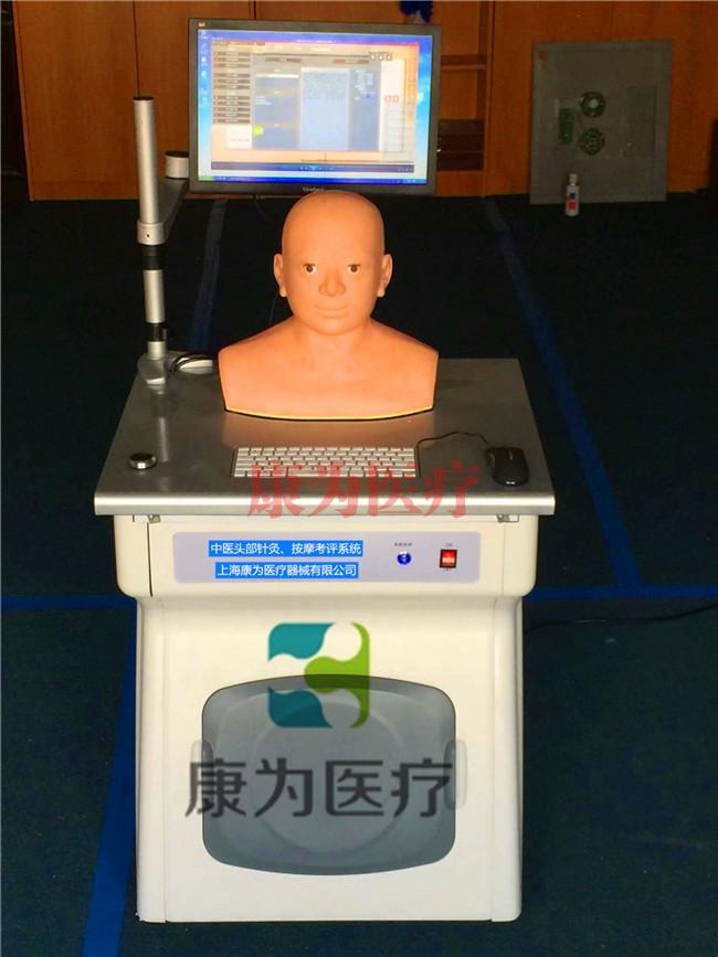 """哈密""""万博体育app登陆医疗""""TCM3384中医头部针灸穴位训练考评系统"""