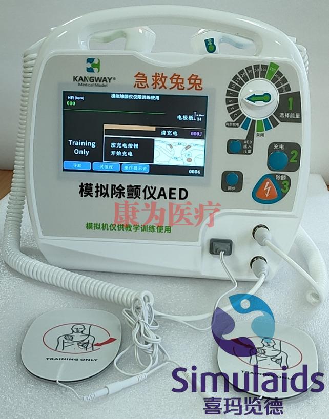 康为医疗@急救兔兔 电除颤训练仪AED(培训专用)