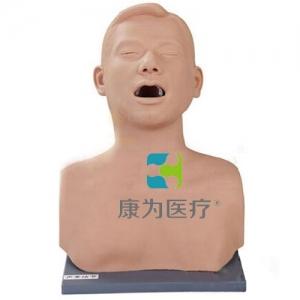 """""""康为医疗""""声带息肉检查操作模型"""